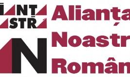 Comunicat de presă – Alianța Noastră România